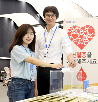 KOLON Group Conducted a Blood Donation Campaign at Its Workplaces Across The Country